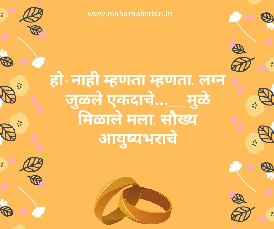 marathi nonveg ukhane